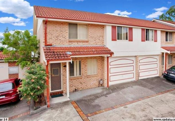 5 26 Highfield Road, Quakers Hill, NSW, 2763