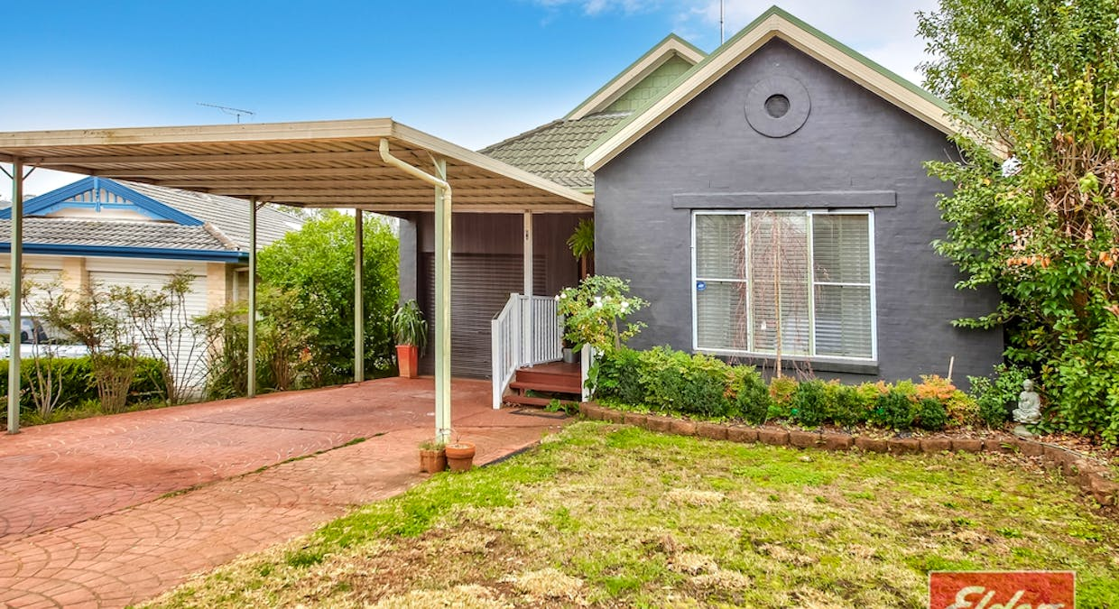 6B Emmett Close, Picton, NSW, 2571 - Image 1
