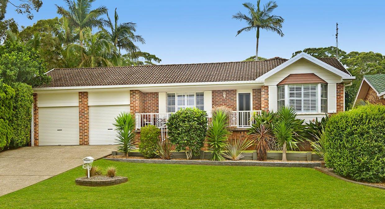 12 Northridge Drive, Port Macquarie, NSW, 2444 - Image 11