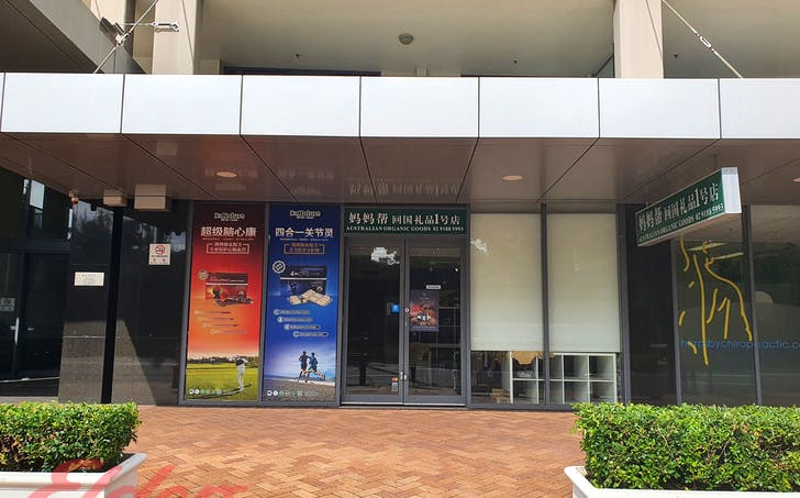 504/88-90 George Street, Hornsby, NSW, 2077 - Image 1