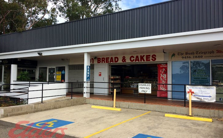 Cake Shop Berowra Shopping Village, Berowra, NSW, 2081 - Image 1