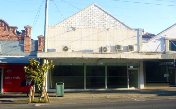 219 Carp St, Bega, NSW, 2550 - Image 1